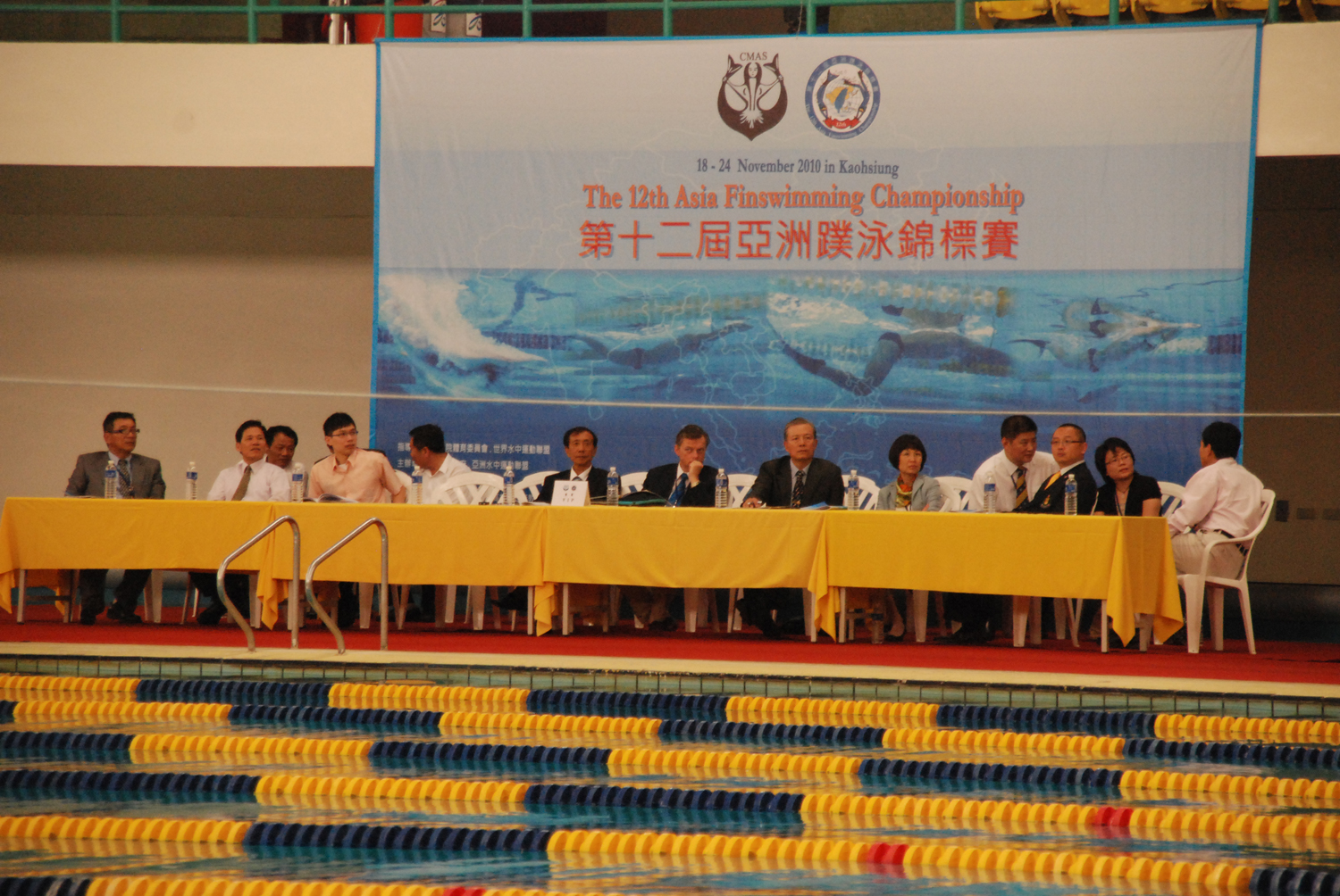 The 12th Asia Finswimming Championships
